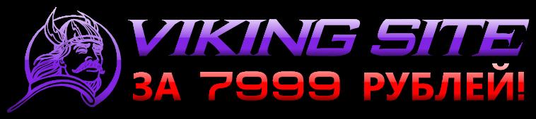 ipg-0100-viking-0100-7