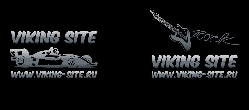 primeru-logotipov-studiya-viking-site-100v20